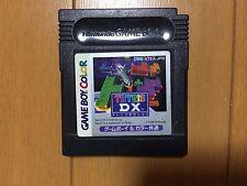 Tetris DX Game Boy Japan Nintendo