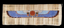 EGYPTIAN PAPYRUS INSTITUTE ART WINGS PAINTING ARTWORK ON PAPER EGYPT AFRICA