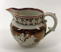 English Soft Paste Pearlware Copper Luster Jug Attributed to Wedgwood 1820 -1850