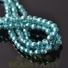 New 100pcs 6mm Round Glass Loose Spacer Beads Jewelry Making Lake Blue