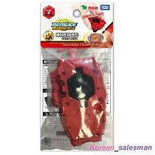 BEYBLADE BURST B-108 BEY LAUNCHER RED Right /Cho-Z Takara Tomy Genuine Toy