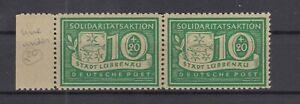 BY7050/ GERMANY – RUSSIAN ZONE – LUBBENAU – MI # 9A MNH VARIETY