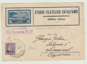 BRITISH OCC. MEF 1947 Postcard from Tripoli to Cyprus VF / N3360