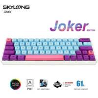 Skyloong SK GK64 64Key Hot Swappable Mechanical Gaming Keyboard Gateron Optical