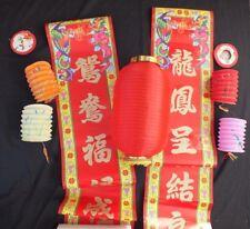 Giapponese L 36cm Rosso del Palazzo 6 Colore Lanterna Cinese Banner 2x1.6M Festa Di Nozze