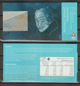 s39528 GREENLAND EUROPA CEPT 2008 MNH** Booklet Carnet
