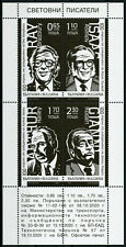 More details for bulgaria 2020 mnh writers stamps asimov bradbury rodari hailey people 4v m/s