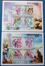 CENTRAL AFRICAN REPUBLIC Africa MNH 2002 Salt Lake City Winter Olympics Ski 134