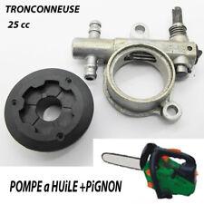 piece tronconneuse elageuse 25cc 2500 kit Pompe a huile + pignon