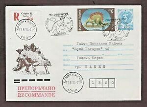 Dinosaurs. Stegosaurus. Registered first day cover. Bulgaria, 1990