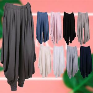 Womens NEW Soft Italian Lagenlook Harem Pants Ladies Stretch Jersey Trousers