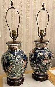 Pair Vintage KAISER KUHN Porcelain Ginger Jar TABLE LAMP Phoenix Asian Lotus