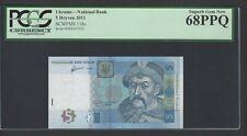 Ukraine 5 Hryven 2011 P118c  Uncirculated Graded 68