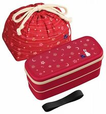 Japanese traditional Bento lunch box set Rabbit Sakura Chopstick & Case Japan