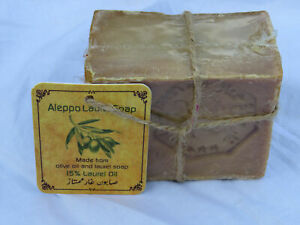 Turath Halap Natural Traditional hand made Aleppo Soap- Olive & Laurel Oil 200gm