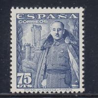 ESPAÑA (1948) NUEVO SIN FIJASELLOS MNH - EDIFIL 1031 (75 cts) FRANCO - LOTE 2