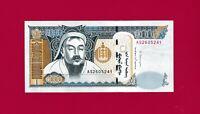1000 Tugrik 2013 Mongolia UNC Banknote - (Pick-67d) - MONGOL BANK - Wmk: G. Khan