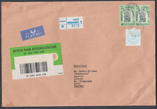 1994 Bahrein R-cover to Inghilterra UK [cm831]