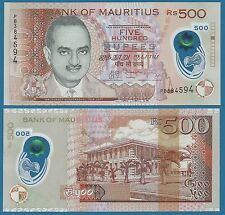 Mauritius 500 Rupees 2013 P New UNC Low Shipping! Combine FREE! Polymer Note