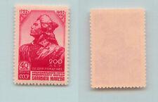 Russia USSR 1952 SC 1630 MNH. g391