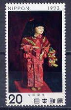 JAPAN Sc#1138 1973 Reiko Visiting Sumiyoshi Shrine by Ryusei Kishida MNH