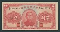 F.C. CHINA , CENTRAL RESERVE BANK OF CHINA , 5 YUAN 1940 , S/C- (AUNC) , P.J10e