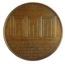Greece 1938 GREEK NATIONAL BANK bronze 60mm