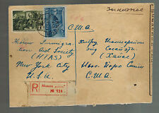 1942 Russia USSR Censor Cover to USA HIAS Hebrew Immigration Aid Society judaica