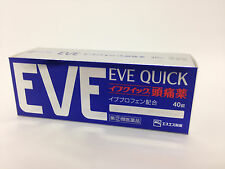 EVE Quick 40tablets Headache Pain Relief  Japan FREE AIR Shipping with TRACKING