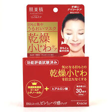 US NEW Kanebo Hadabisei Kracie Eye Zone Intensive Wrinkle Care(30 pairs), Japan
