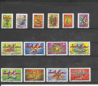 "FRANCE 2009.""TIMBRES POUR INVITATIONS"".SERIE DE 14 TIMBRES AUTOADHESIFS OBLITERE"