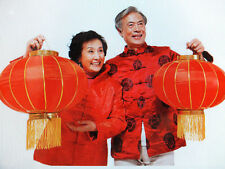"2 JAPANESE XXL 46cm 18"" RED GOLD PALACE LANTERN CHINESE WEDDING LIGHTSHADE PARTY"