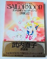 Pretty Soldier Sailormoon II: The Original Picture Collection