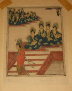 Rare ELYSE ASHE LORD 'Chosen One' GEISHA Colored Etching - Important UK Artist