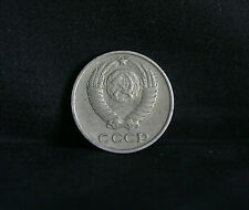 1961 Russia 10 Kopek World Coin Y130 CCCP Soviet USSR Hammer and Sickle