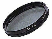 Quantaray (241667468) Circular Polarizer 62 mm Filter