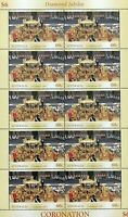 2013 Stamp Mini Sheet - 'ERII Diamond Jubilee Coronation' MNH