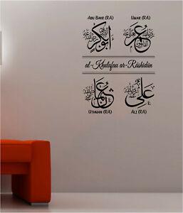 4 Khalifa Rashidun Caliphs Islamic Wall Art Calligraphy Stickers Decals KH2