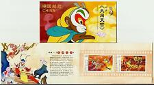 PR China 2014-11 Monkey King tollé dans le ciel spécial livret complet Comme neuf