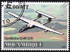 Myasishchev M-55 geophysica haute altitude timbre avion de reconnaissance