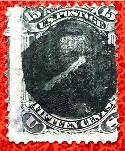 "1868 US SC#98 15c black Lincoln ""F"" Grill Very Thin paper CV:$275"