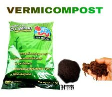 VERMICOMPOST NATURAL NUTRIENTS INDOOR OUTDOOR SOIL ALL PLANTS ORGANIC FERTILIZER