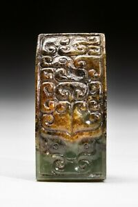 Chinese Antique Jade Sword Fitting