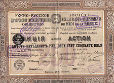 Russia 1902 South Russian Dnieper Metallurgical Company Warsaw 250 roub coupons