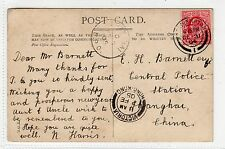 Picture postcard to Shanghai with a SHANGHAI B.P.O. postmark (C23971)