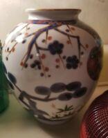 Vintage Kutani Vase Brocade Japanese Vase Bloomingdales Beautiful Condition EUC