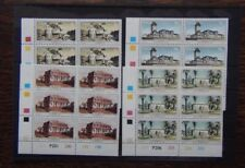 South West Africa 1977 Historic Houses set in control block x 6 MNH