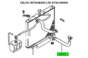 MITSUBISHI 1993-2001 SHOGUN PAJERO 2.8 TD LOWER RAD RADIATOR HOSE