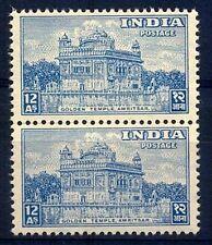 India Golden Temple Amritsar Sikhism Khalsa MNH, Verticle Pair