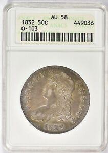 1832 Capped Bust Half Dollar 50c ANACS AU 58